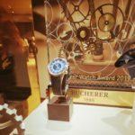Bucherer celebrates the 2019 edition of its own Bucherer Watch Award!